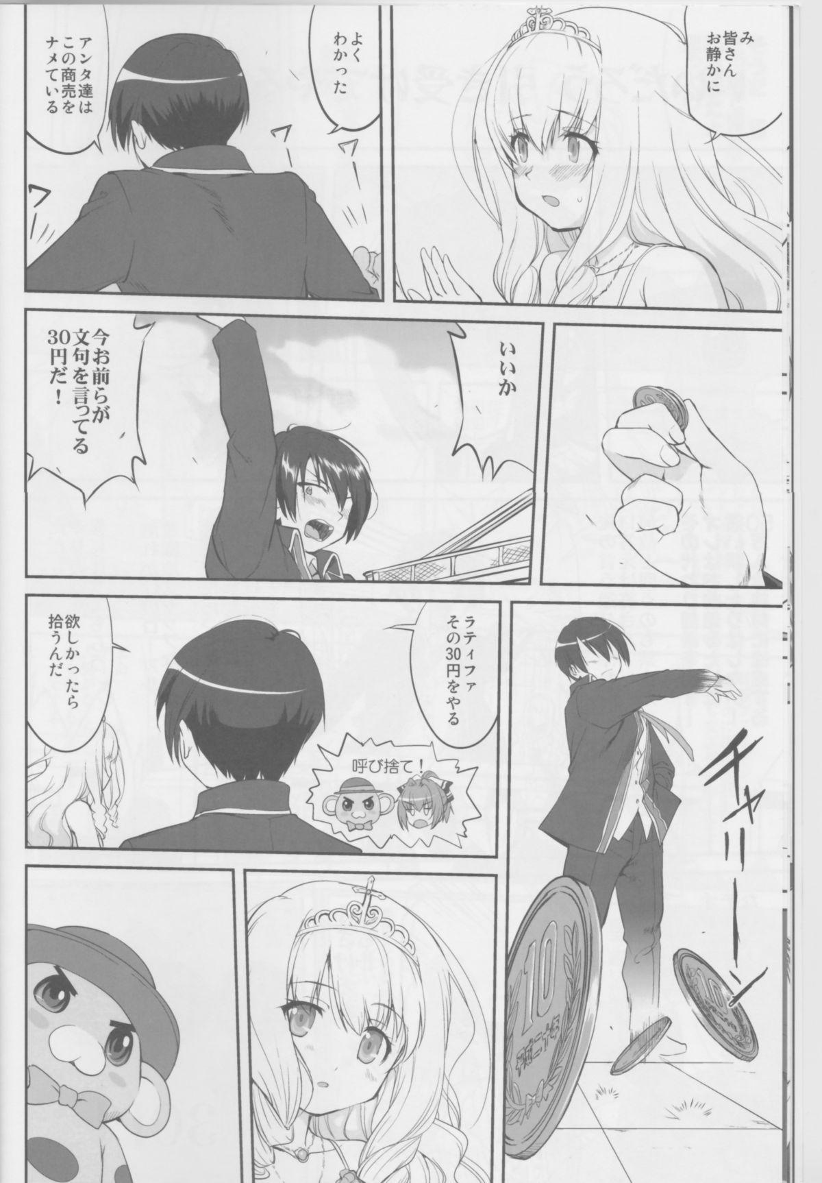 Amagi Strip Gekijou 10