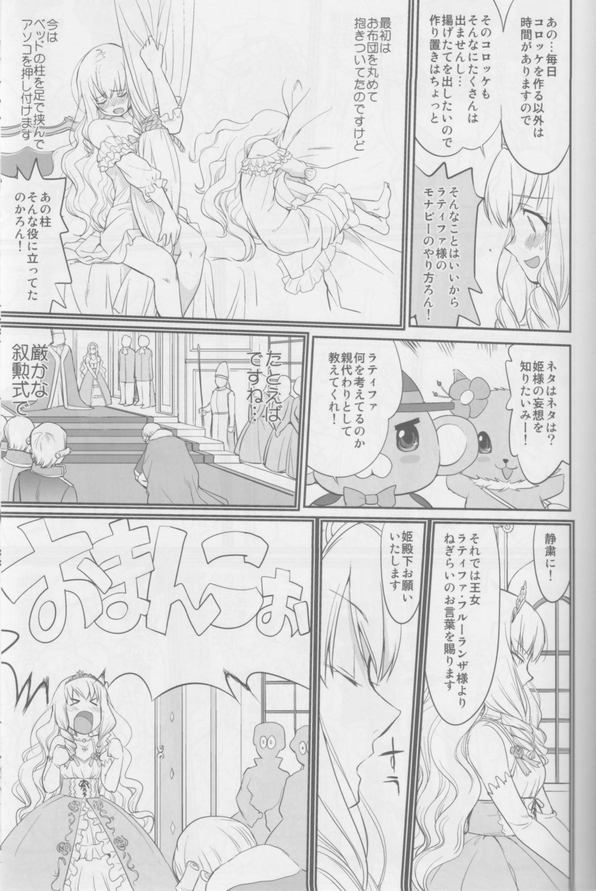 Amagi Strip Gekijou 29