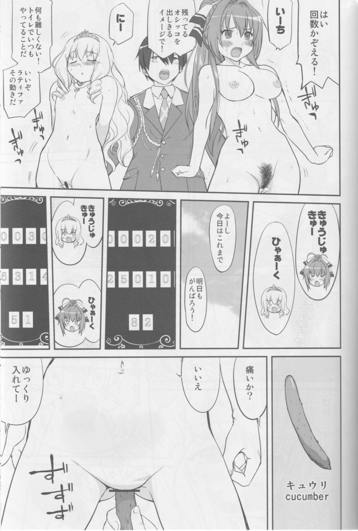 Amagi Strip Gekijou 35