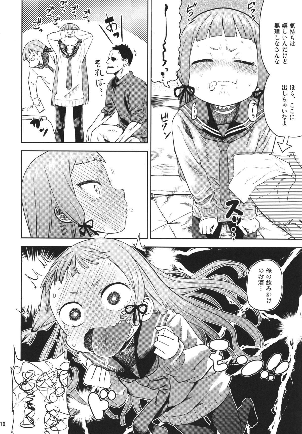 MuraMura! Fuyu 11