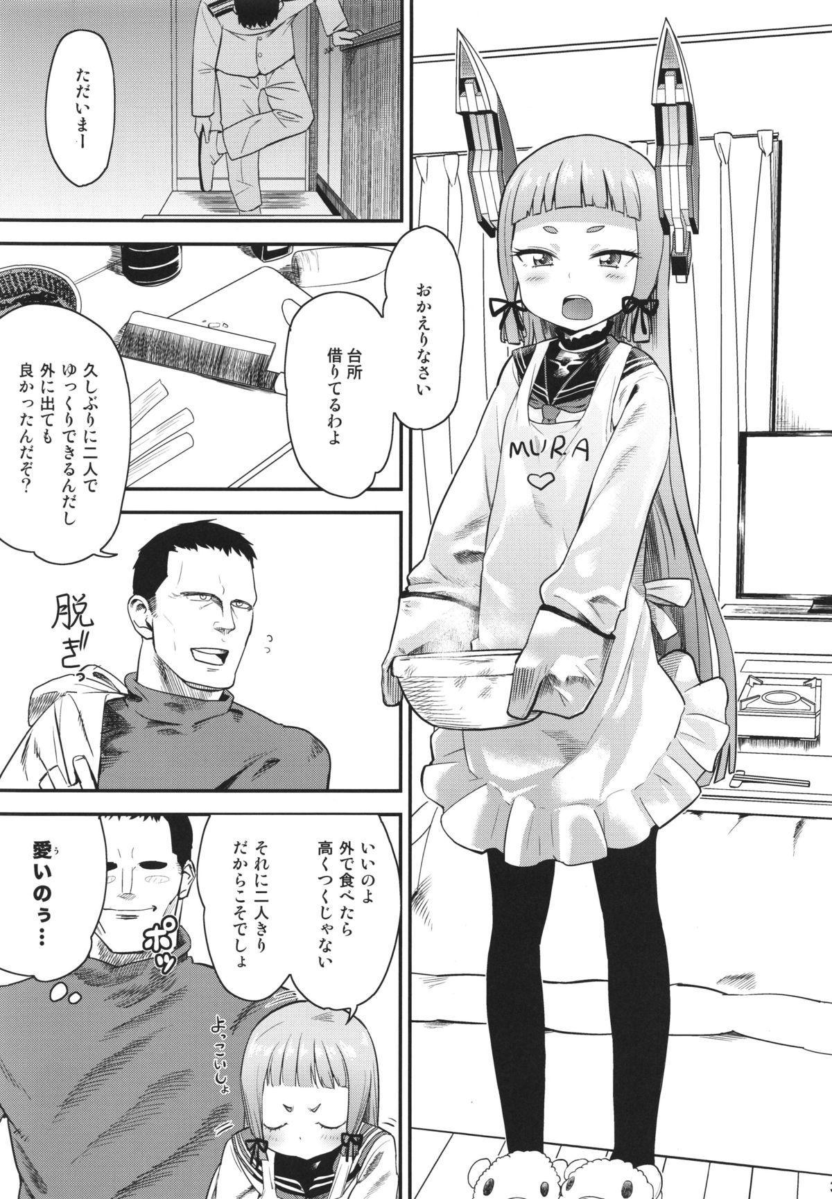 MuraMura! Fuyu 4