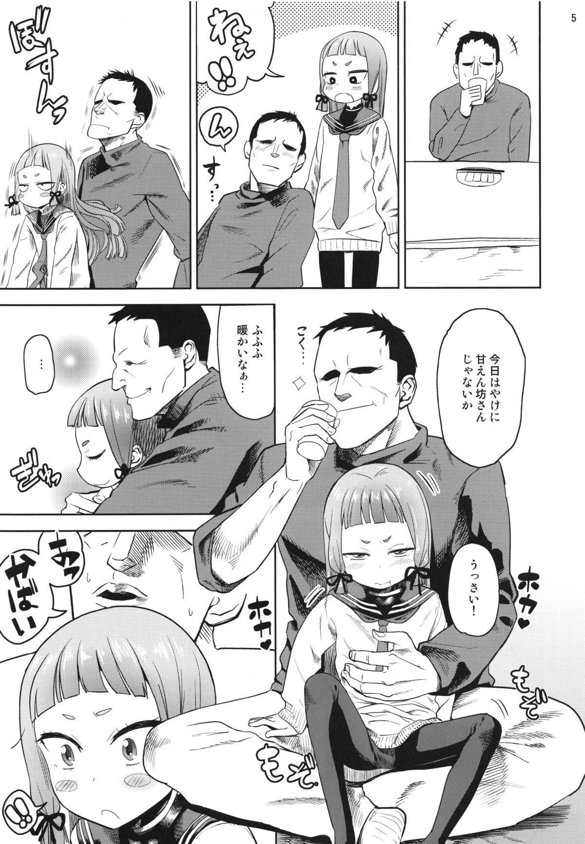 MuraMura! Fuyu 6