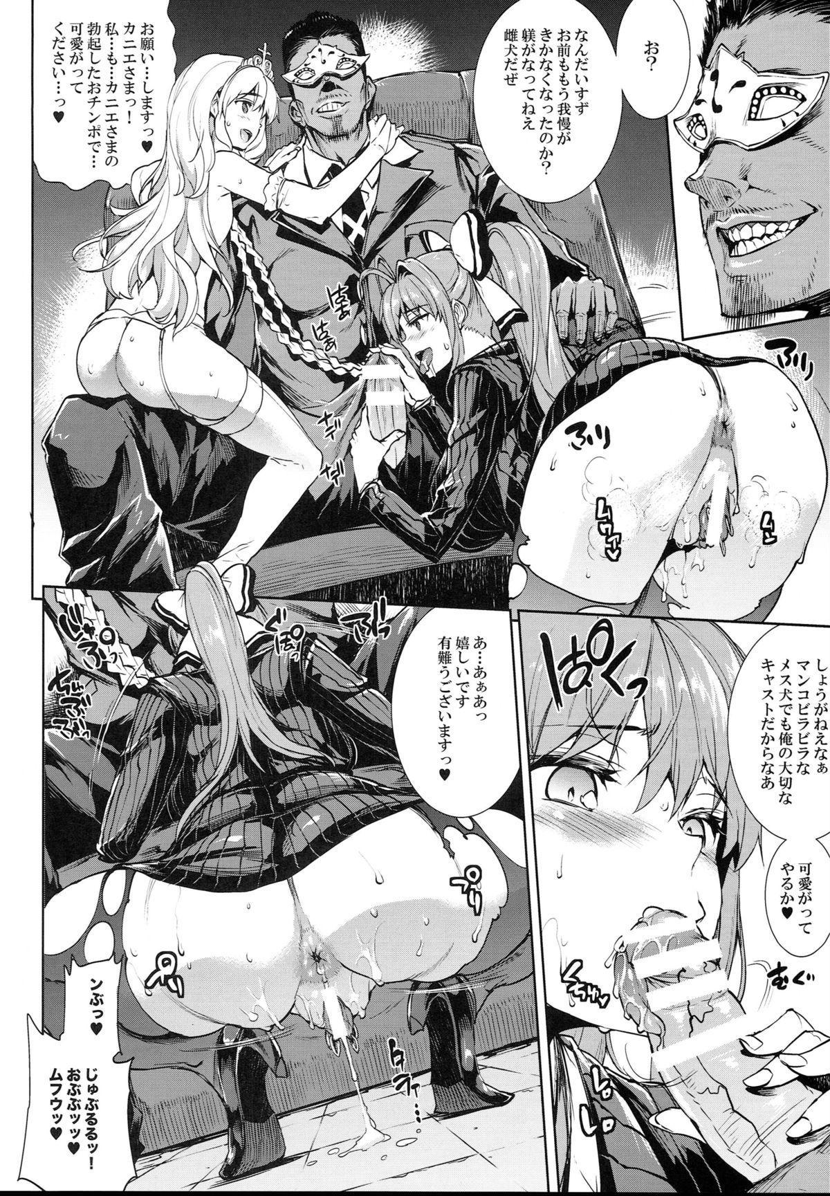 Amagi Erect Sawaru parade 22