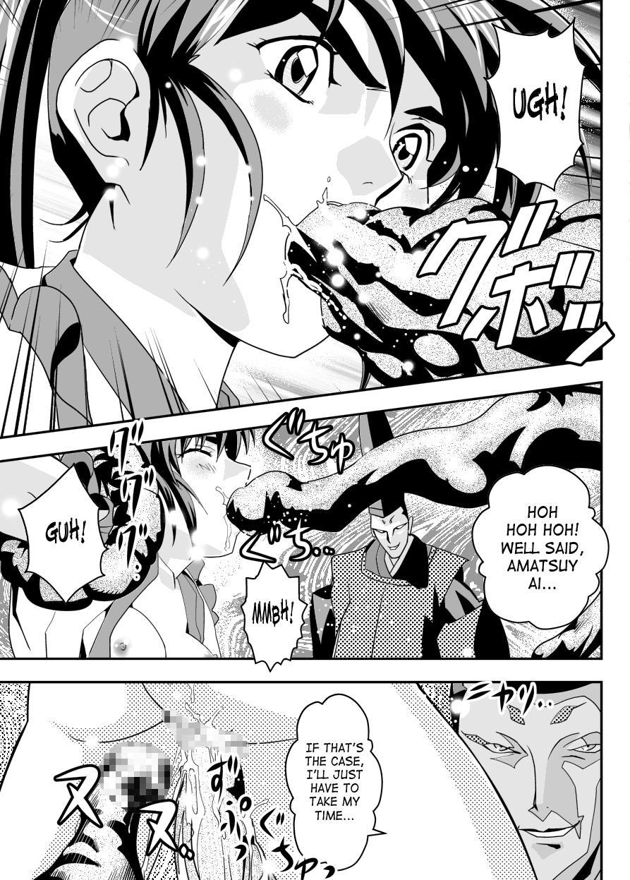 FallenXXAngel 13 Shoku no Maki 16