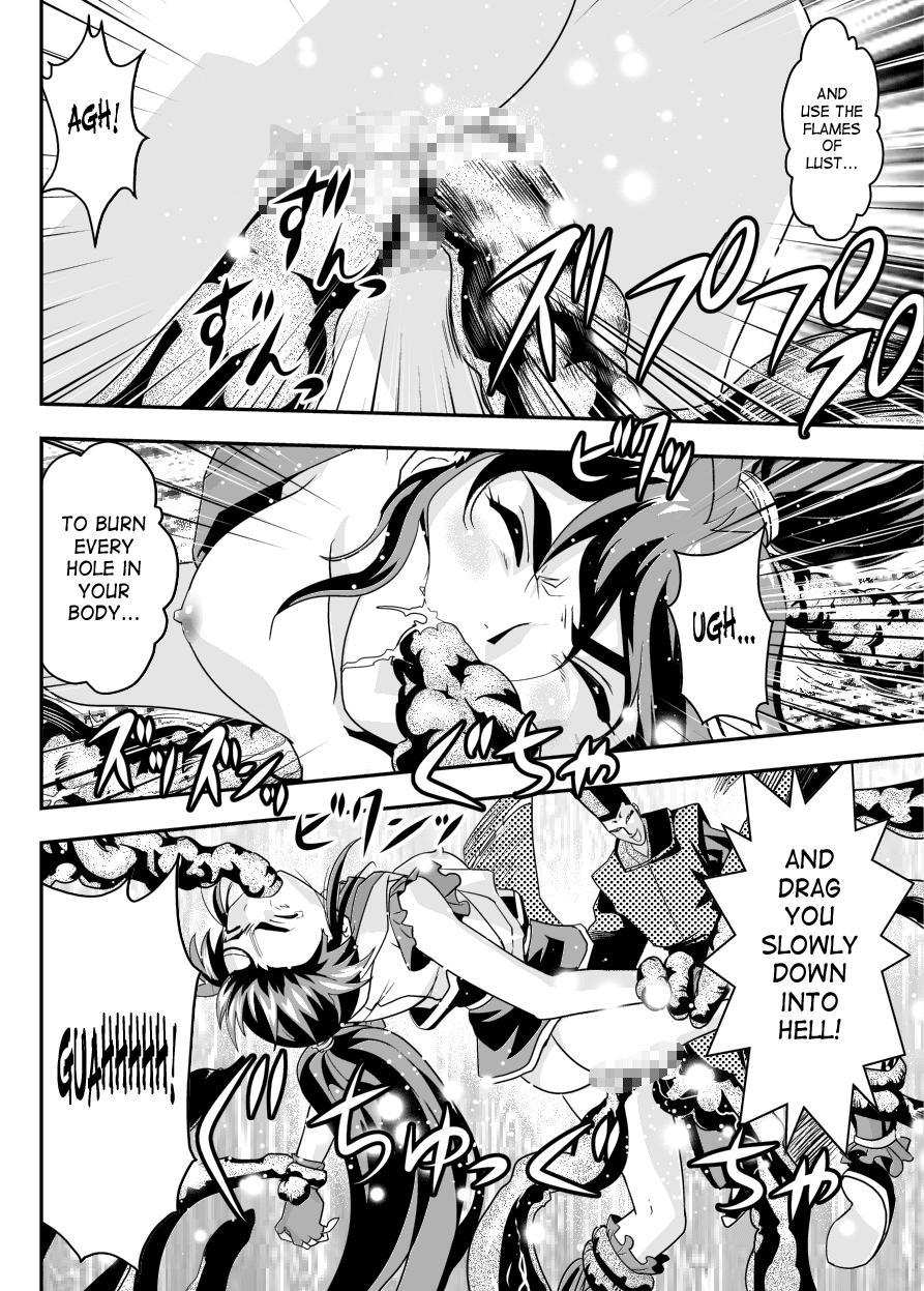 FallenXXAngel 13 Shoku no Maki 17