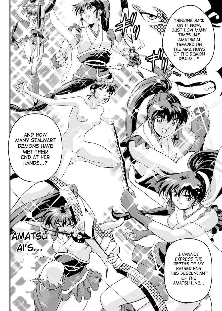 FallenXXAngel 13 Shoku no Maki 19