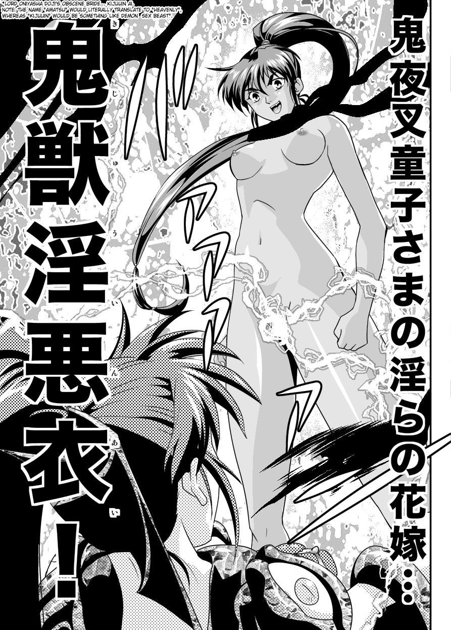 FallenXXAngel 13 Shoku no Maki 39