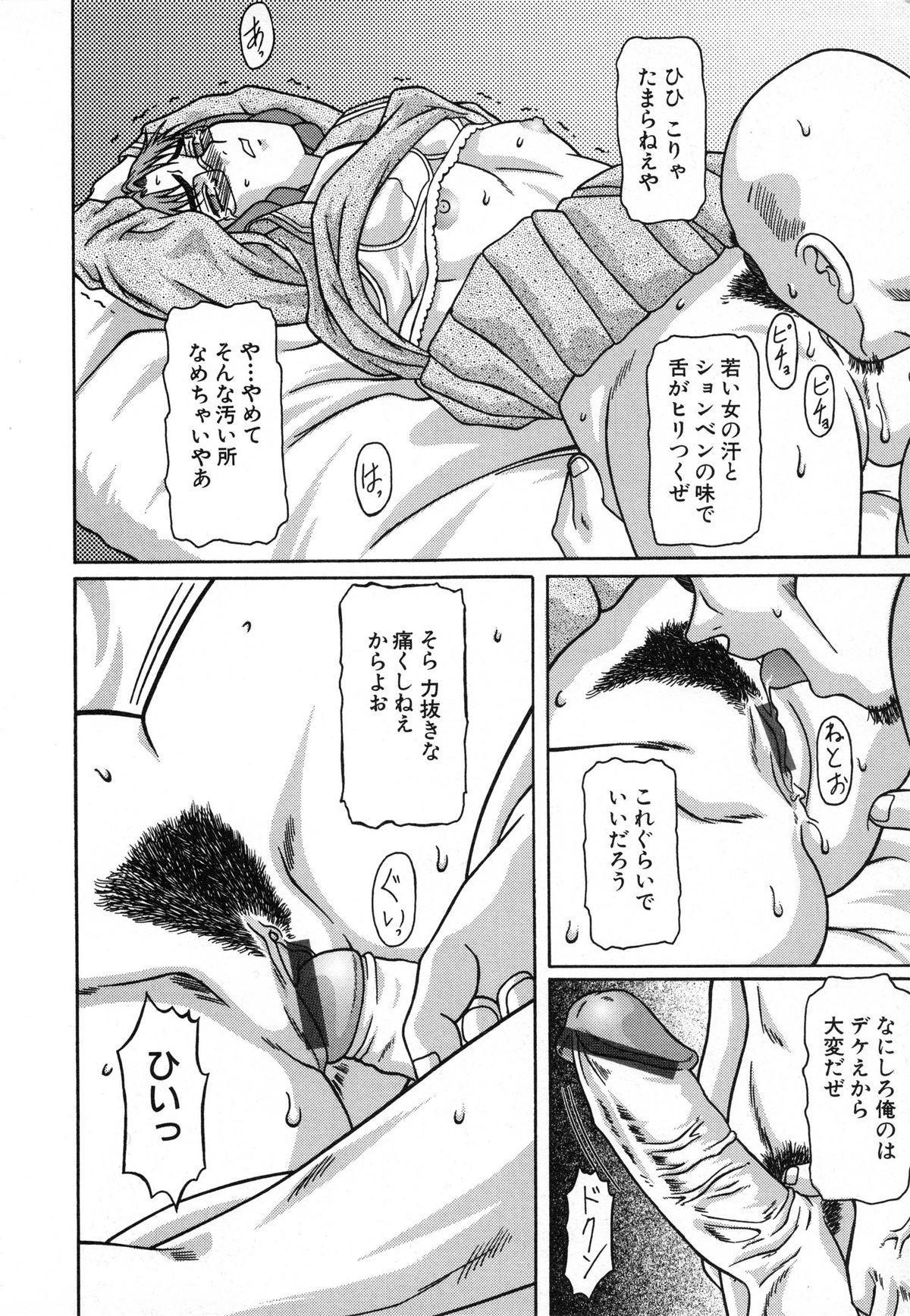 Bimai Okasu 37