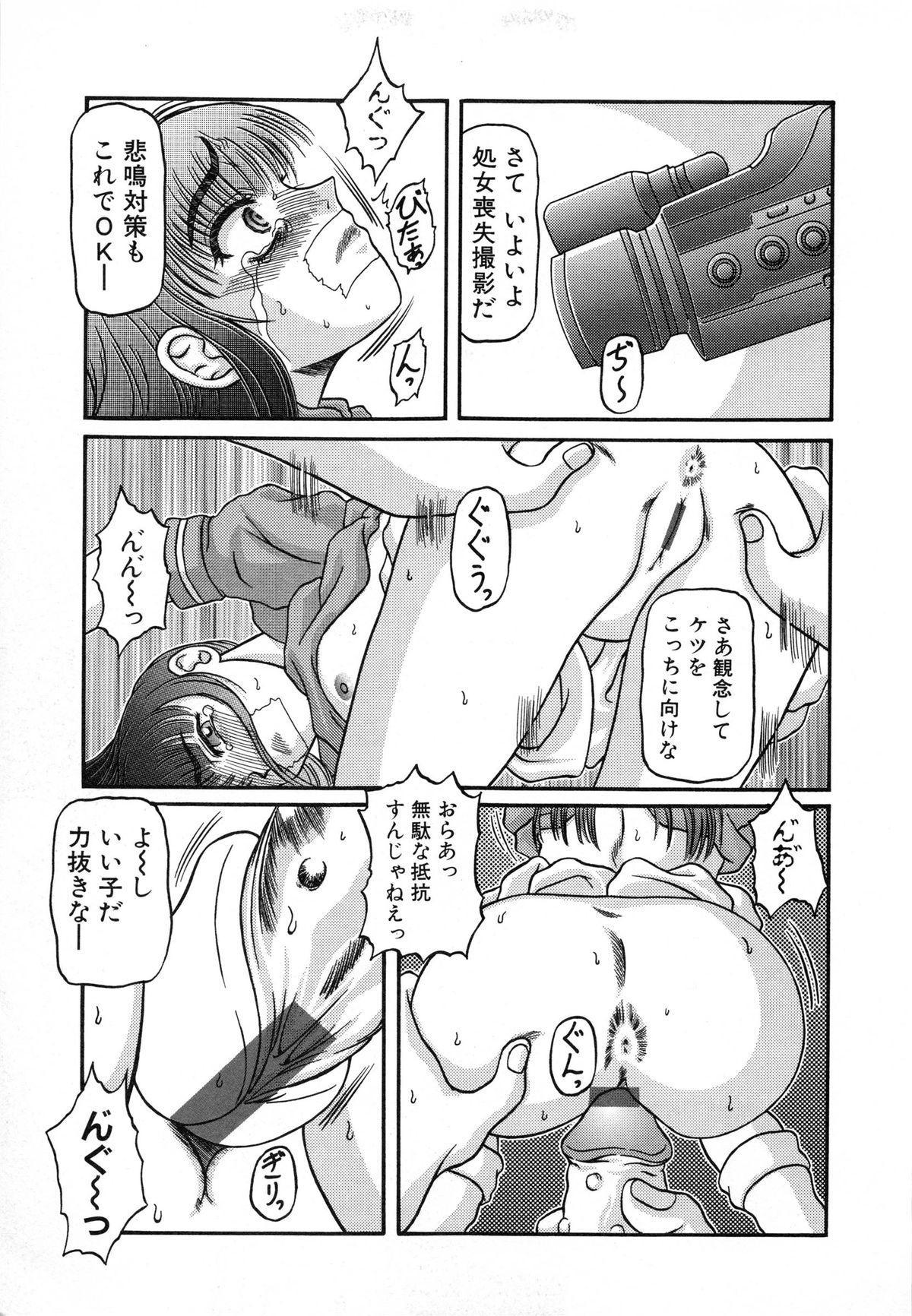 Bimai Okasu 78