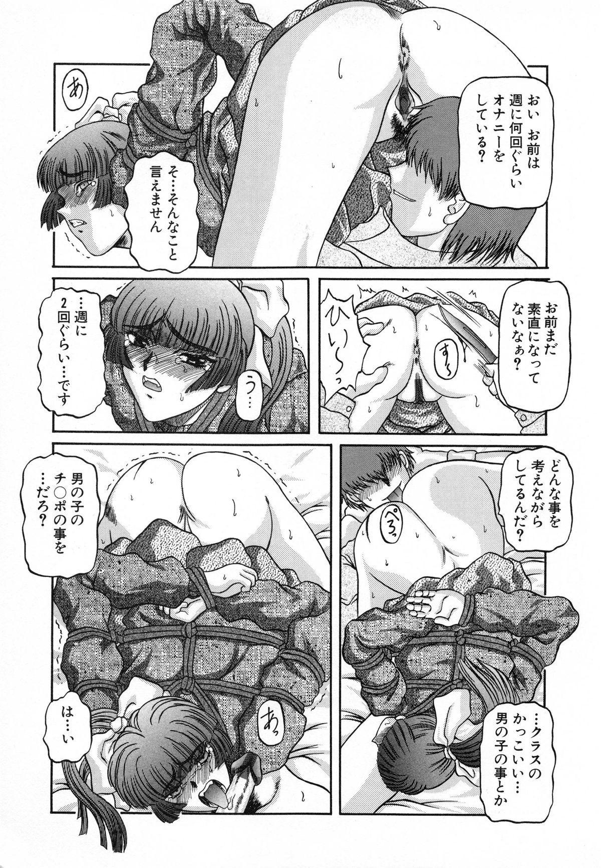 Bimai Okasu 94