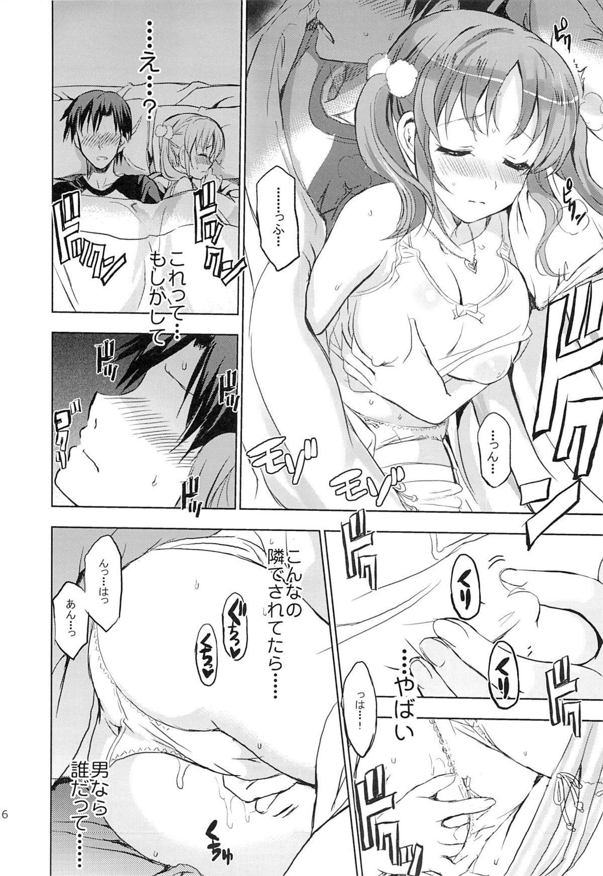 Passion Fruit Girls #Totoki Airi Princess Bunny wa Nemuranai 14