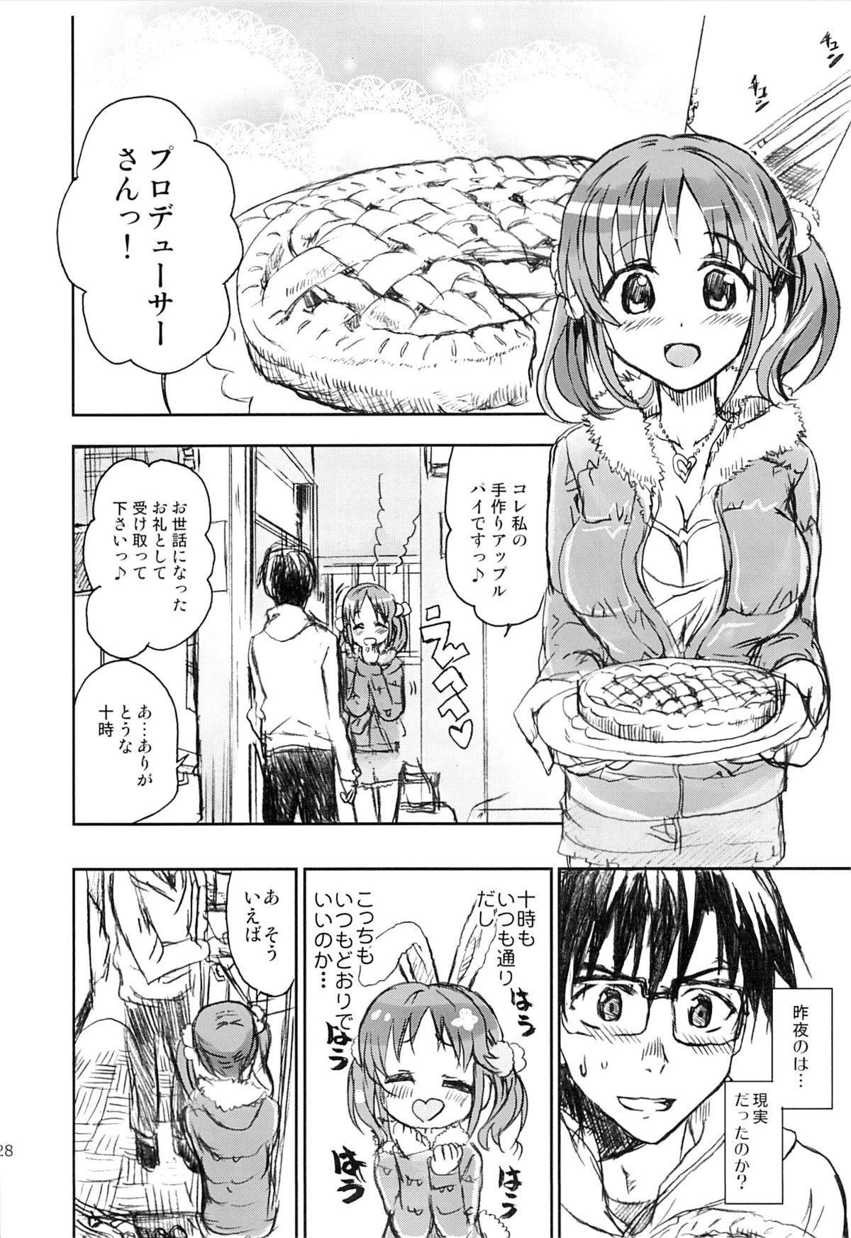 Passion Fruit Girls #Totoki Airi Princess Bunny wa Nemuranai 26