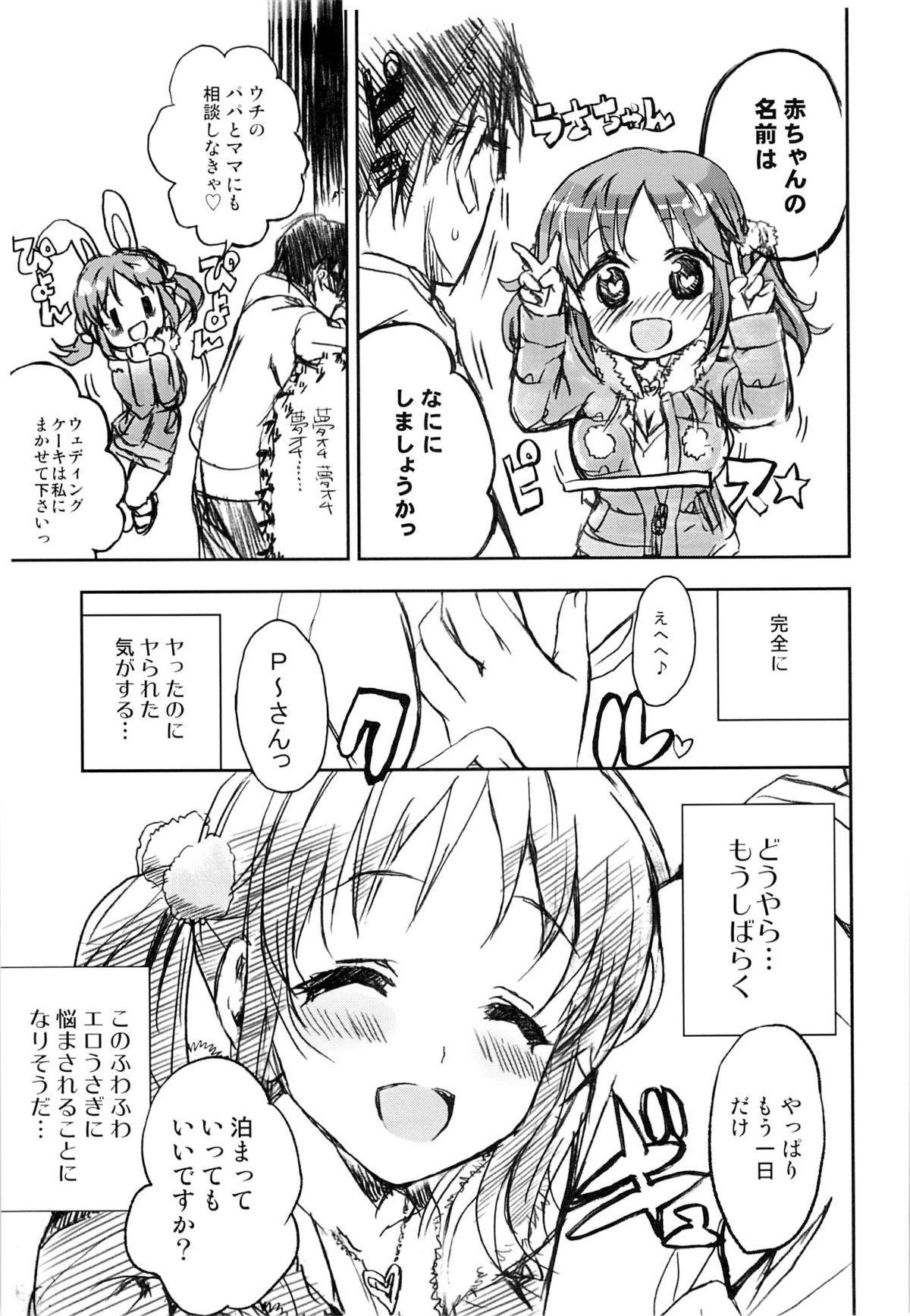 Passion Fruit Girls #Totoki Airi Princess Bunny wa Nemuranai 27