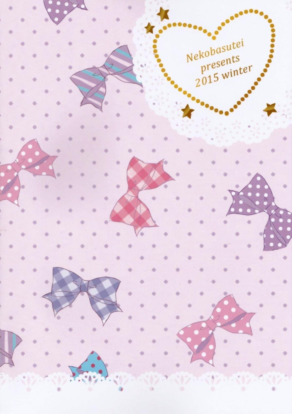 Passion Fruit Girls #Totoki Airi Princess Bunny wa Nemuranai 29