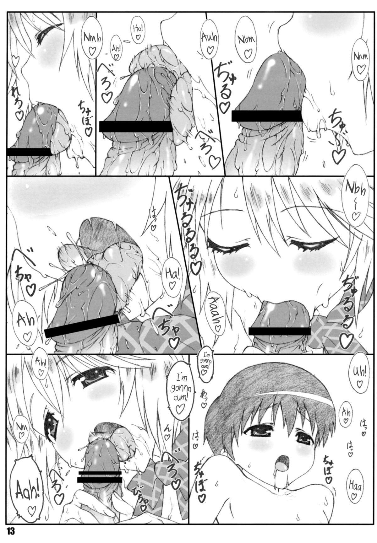 Minamoto-san 3 12