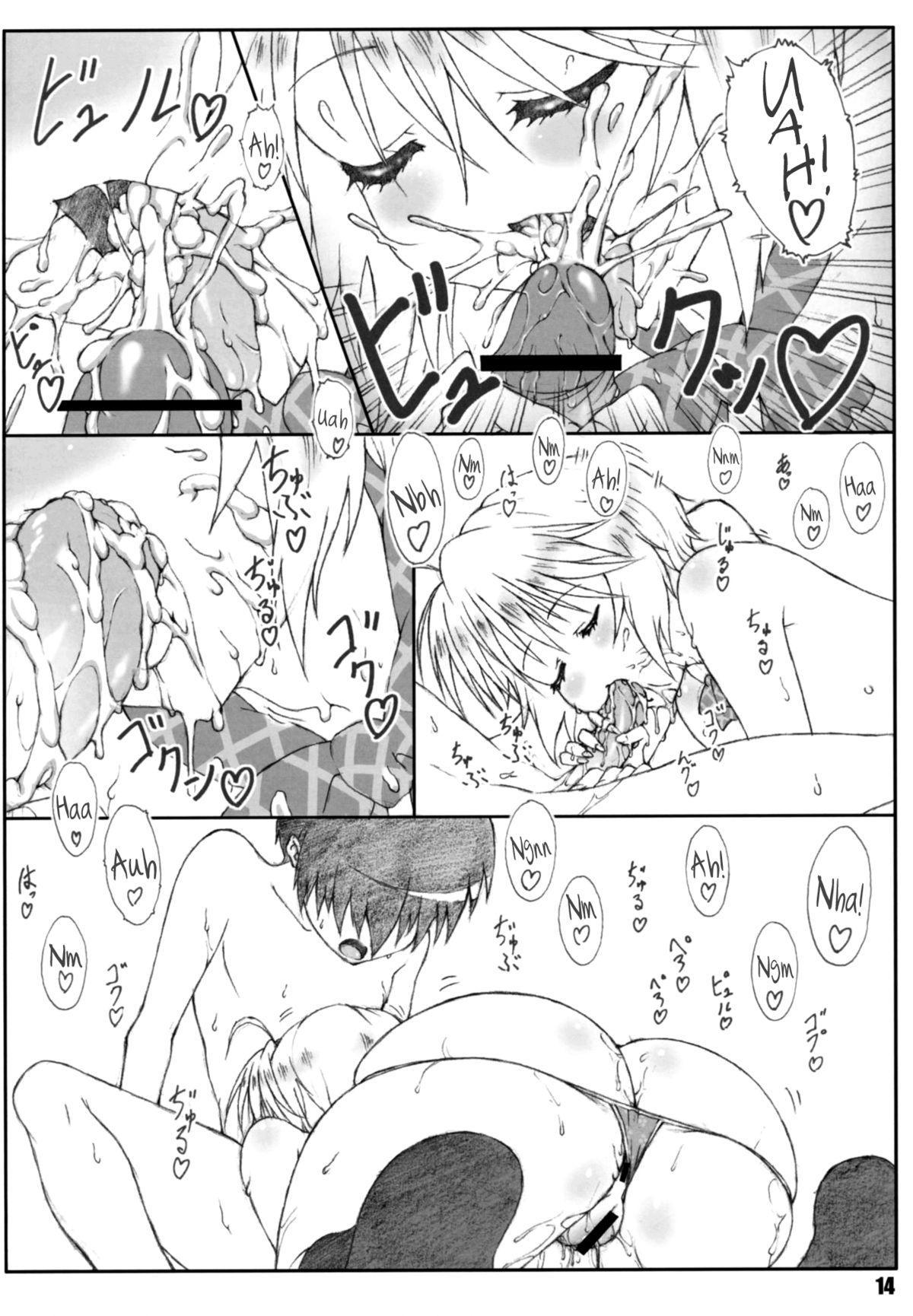 Minamoto-san 3 13