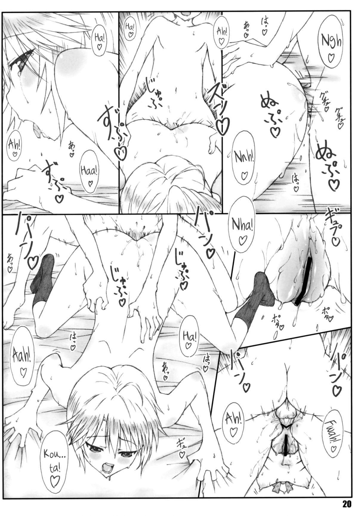 Minamoto-san 3 19