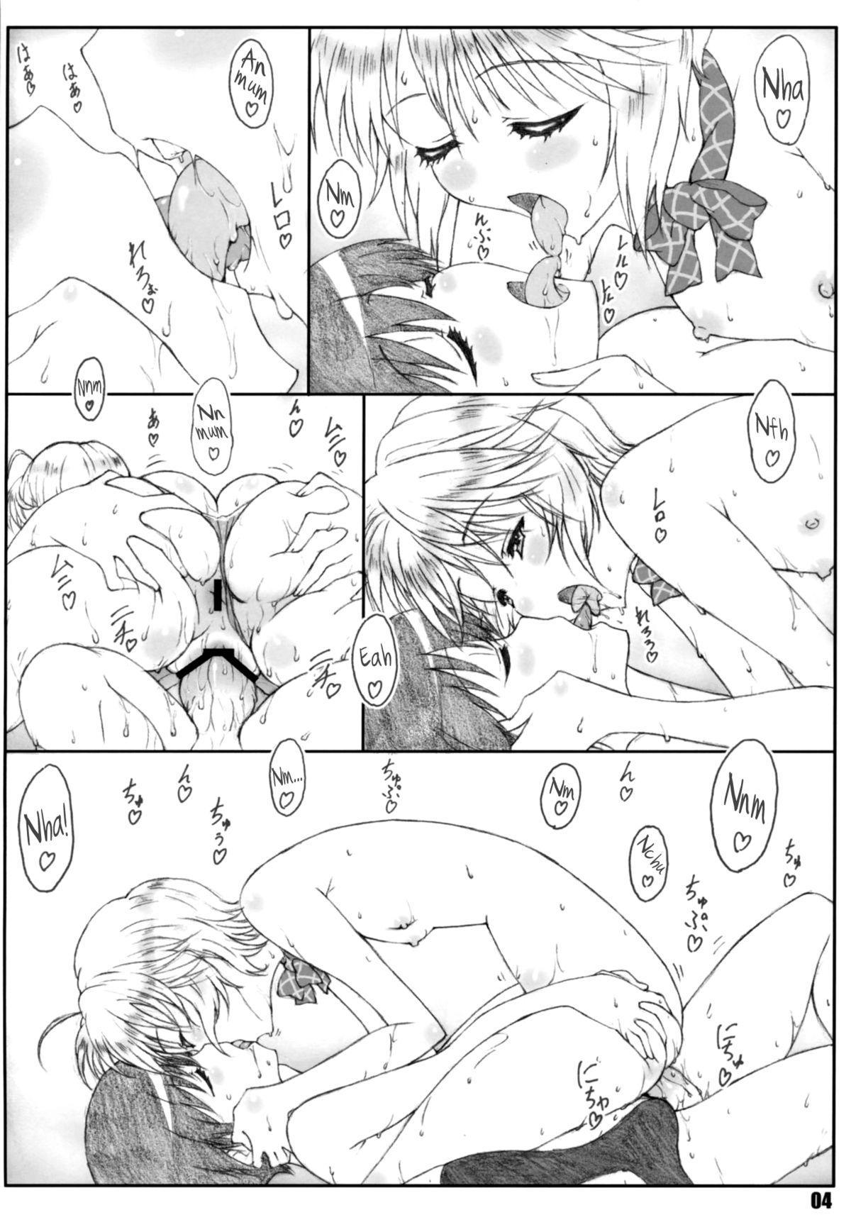 Minamoto-san 3 3
