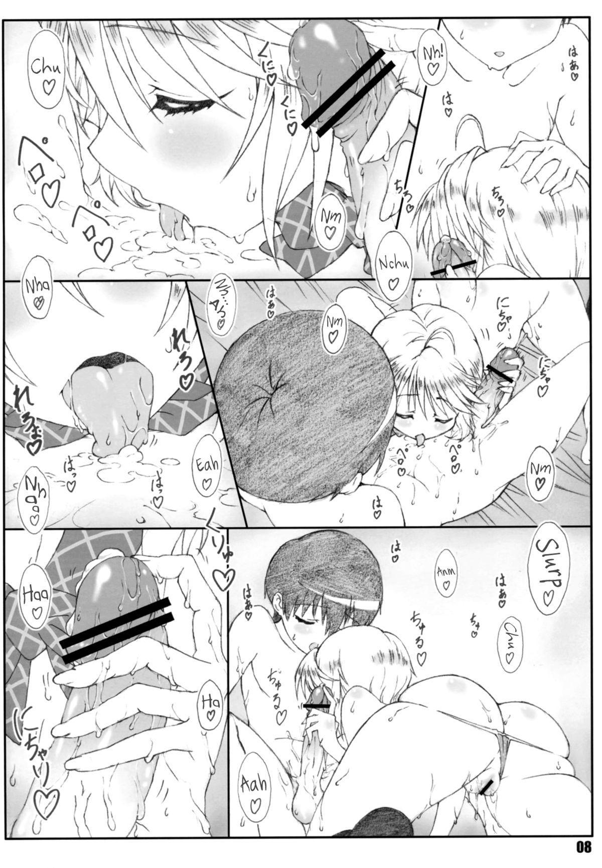 Minamoto-san 3 7
