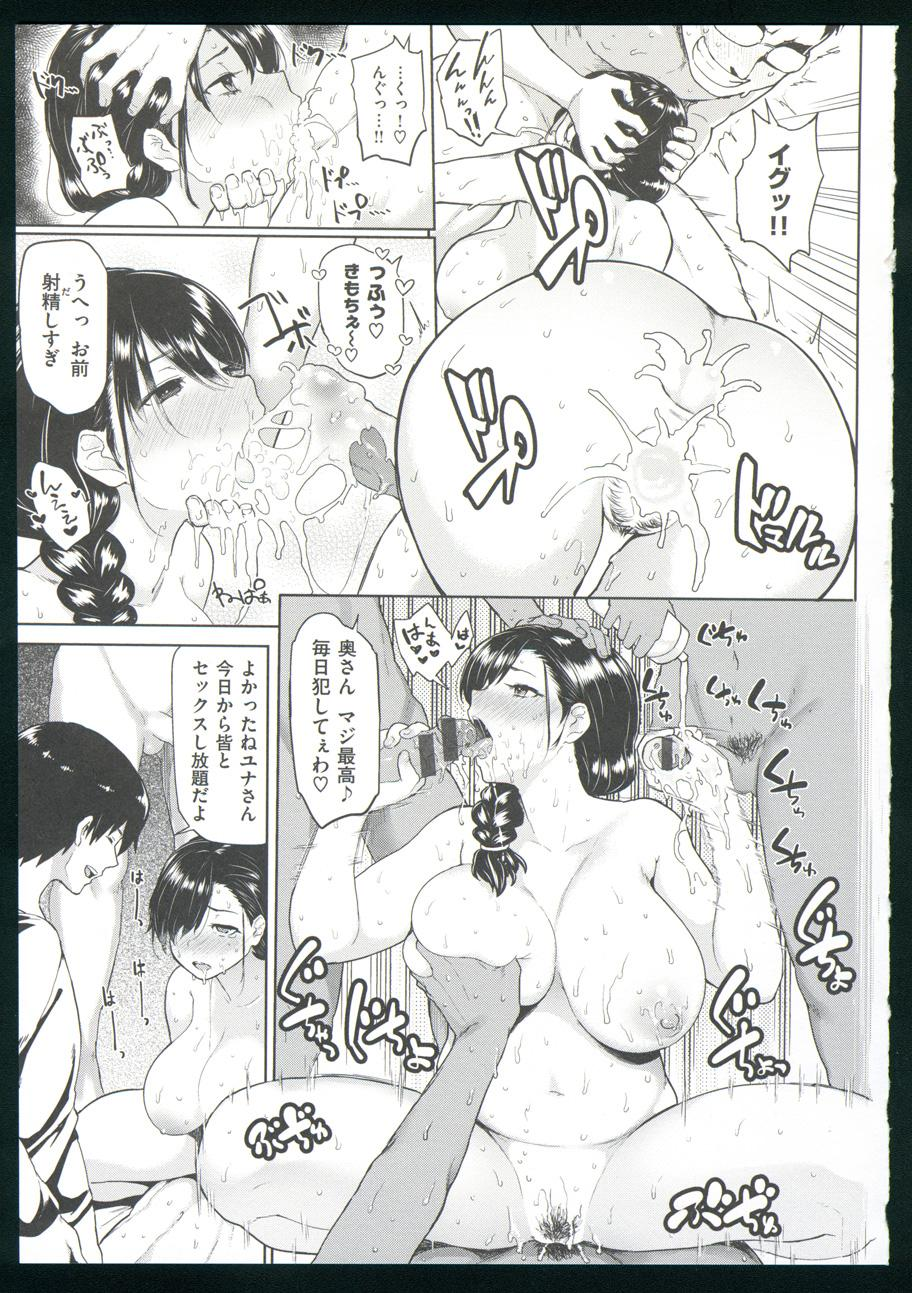 Guchogucho Sakari-chan 168