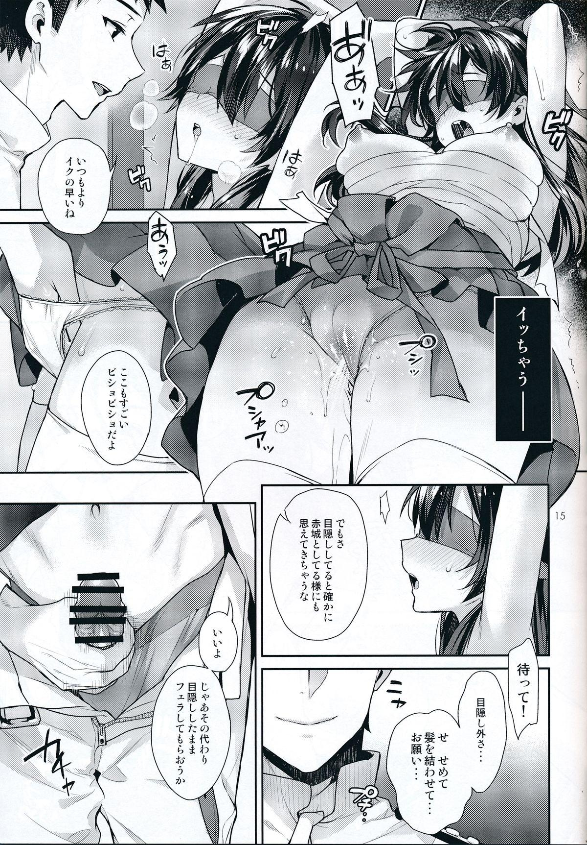 Oku-sama wa Seisai Kuubo 14