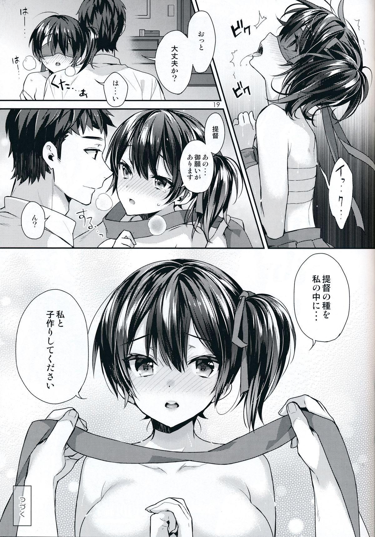 Oku-sama wa Seisai Kuubo 18