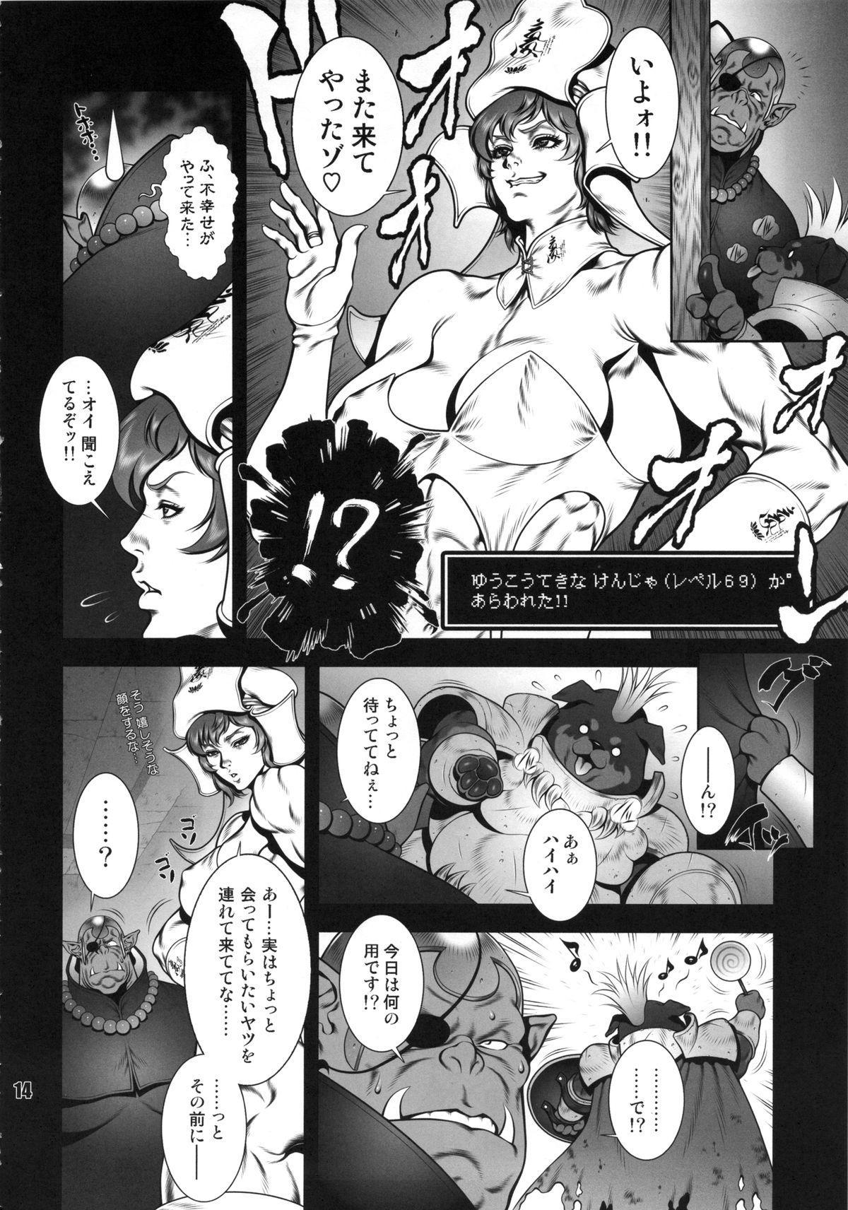 NEO-QUEENDOM Vol. 10 12
