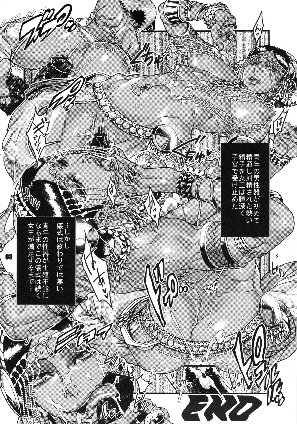 NEO-QUEENDOM Vol. 10 6