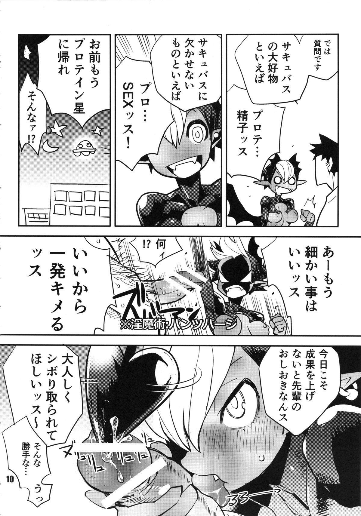 NEO-QUEENDOM Vol. 10 8