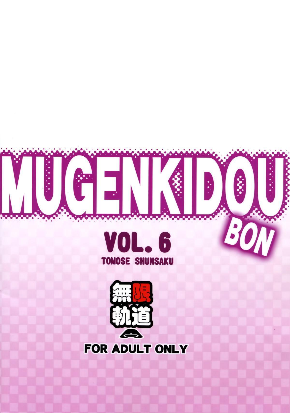 MUGENKIDOUBON! Vol. 6 14