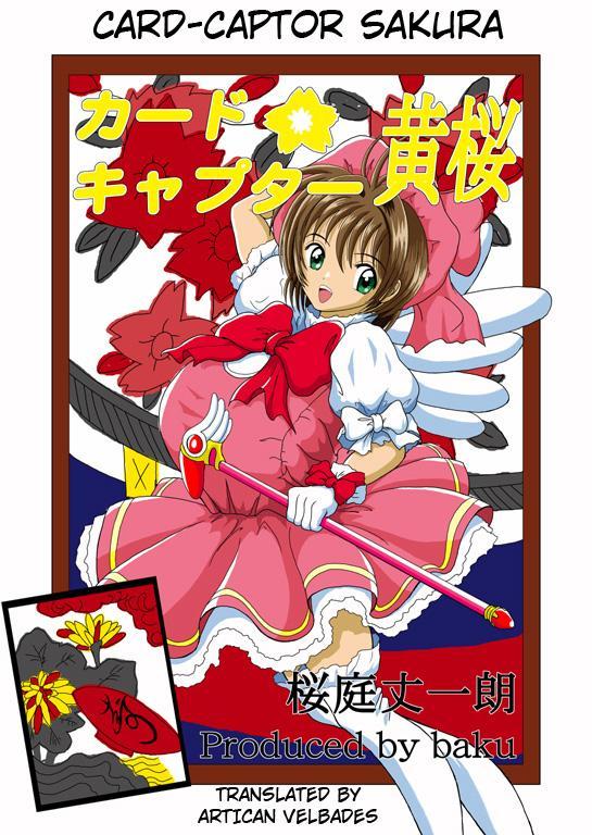 Sakura Kinomoto BE 0