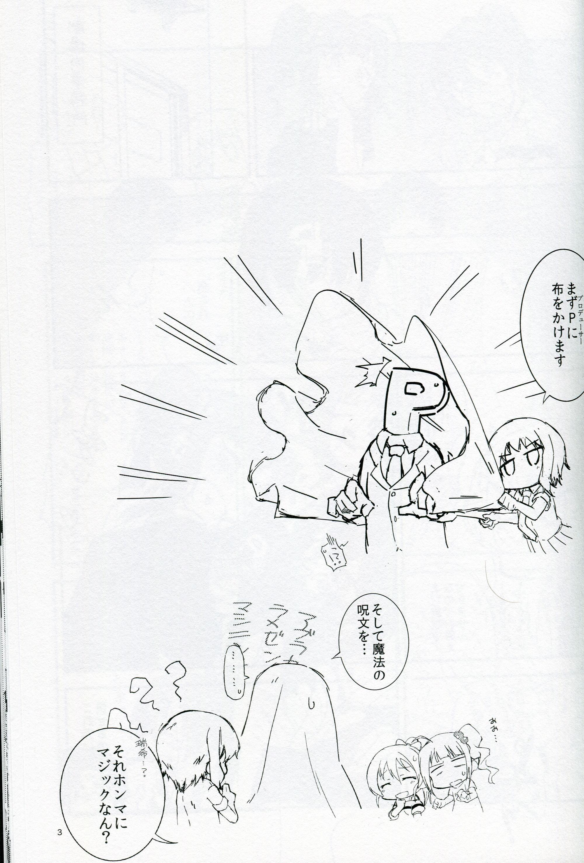 Shota ni natta P to xxx Suru Hon 1