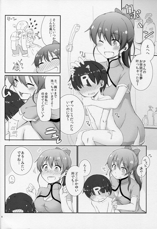 Shota ni natta P to xxx Suru Hon 6