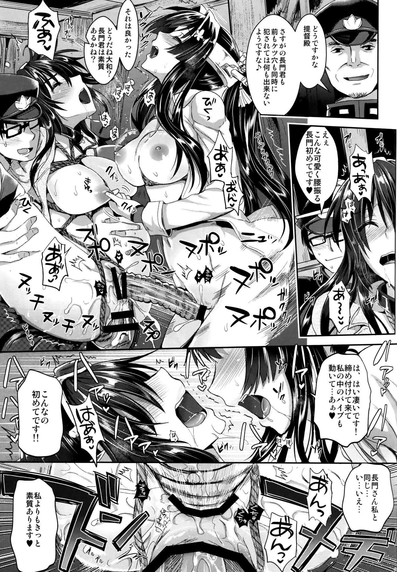 Senkan Nagato to Hentai Teitoku 19