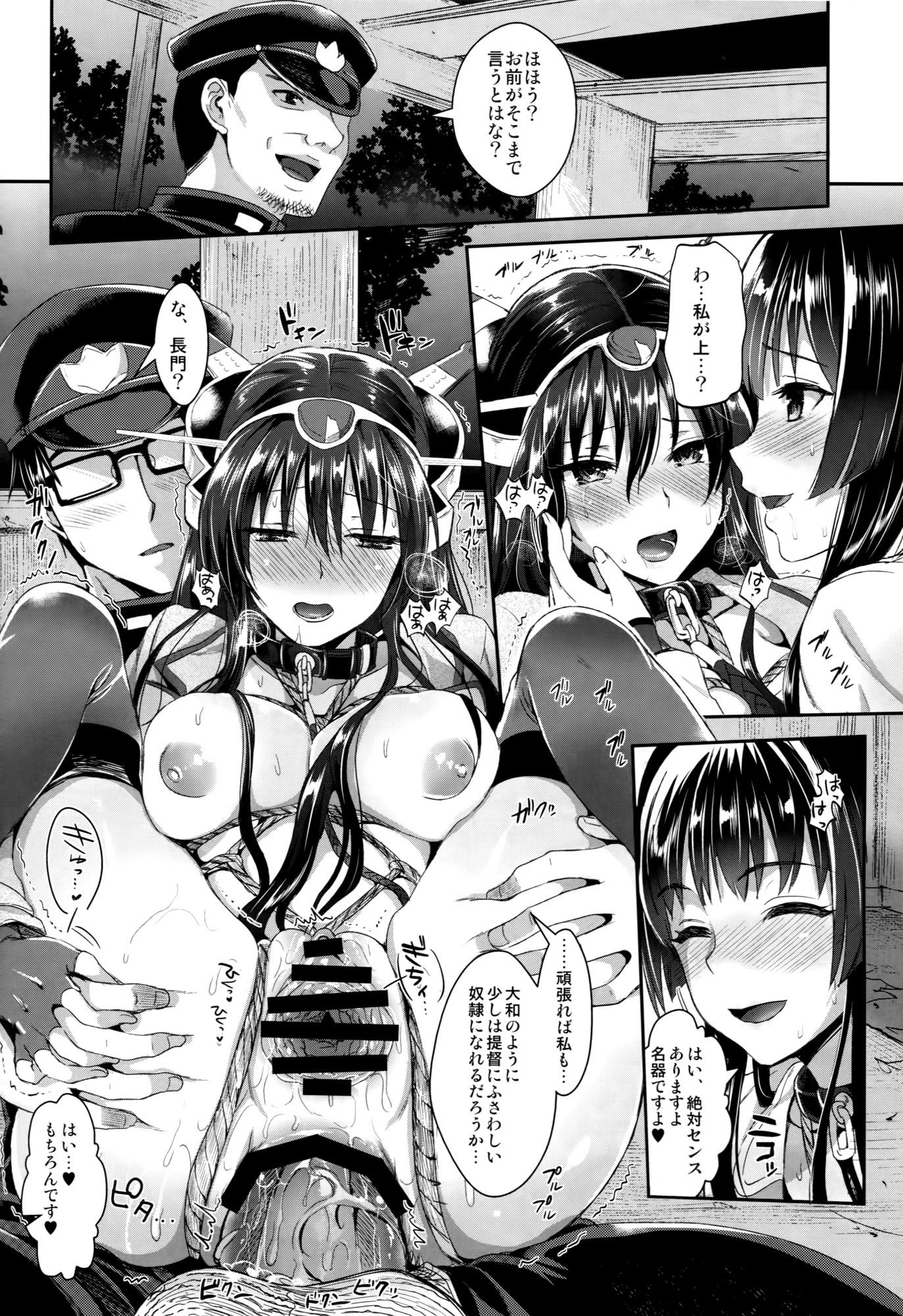 Senkan Nagato to Hentai Teitoku 20