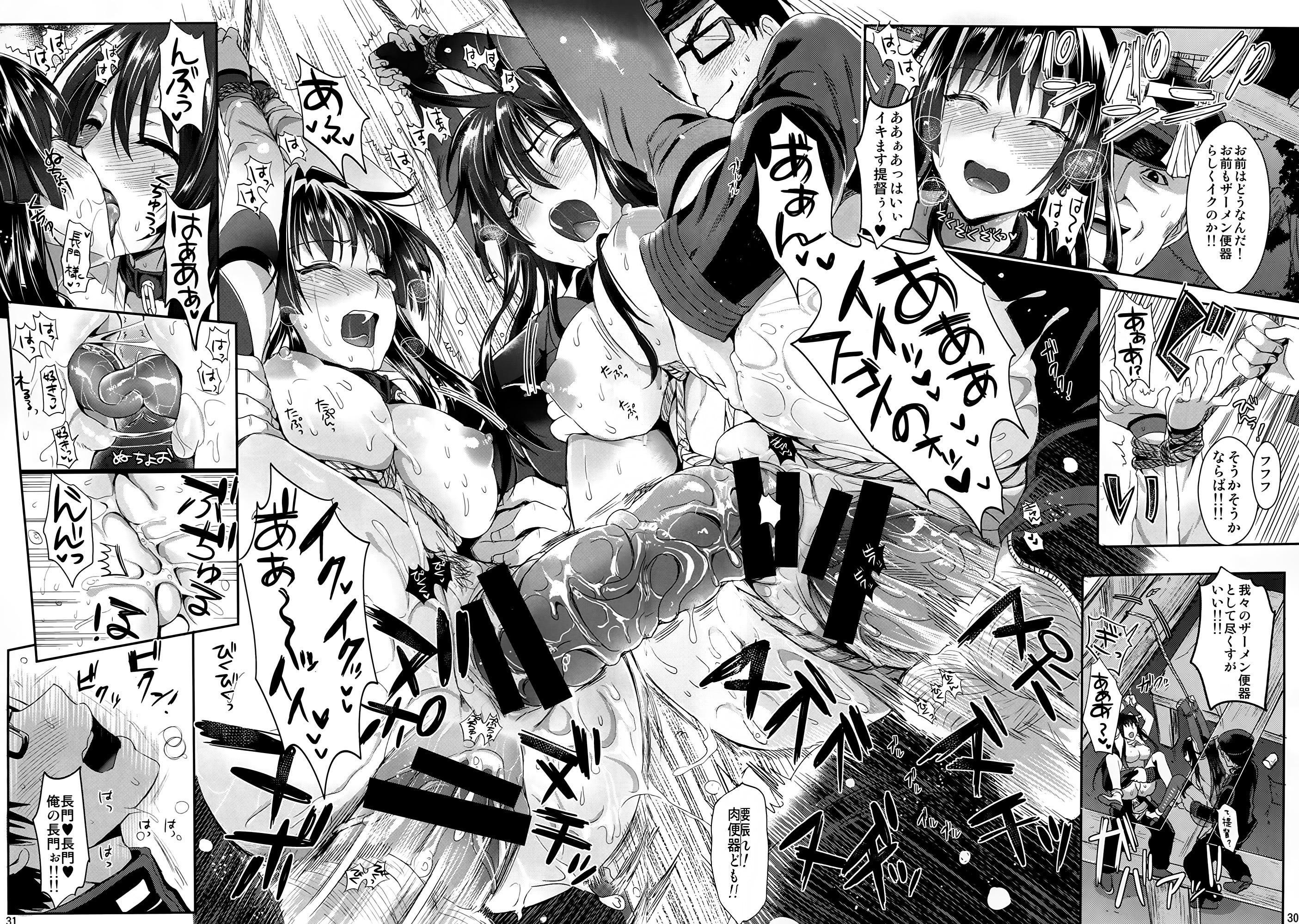 Senkan Nagato to Hentai Teitoku 28