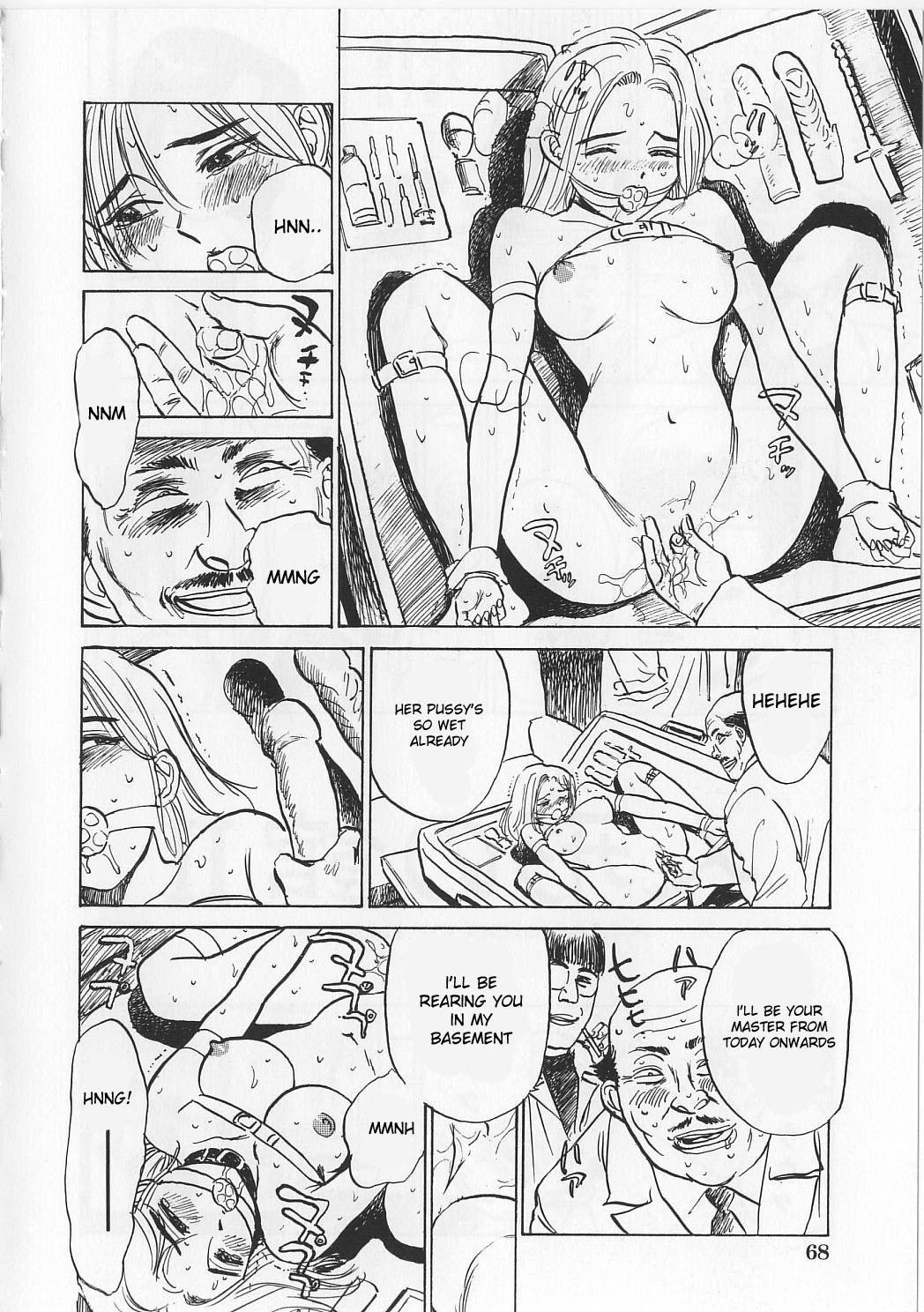 [Momoyama Jirou] Ningyou no Yakata - The Doll House Ch. 1-4 [English] 17