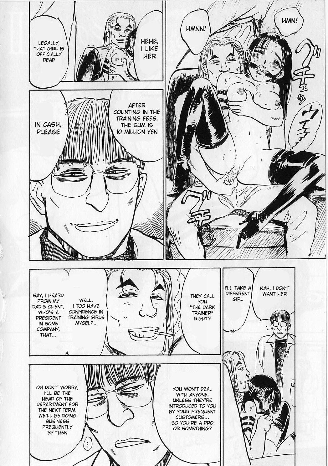 [Momoyama Jirou] Ningyou no Yakata - The Doll House Ch. 1-4 [English] 33