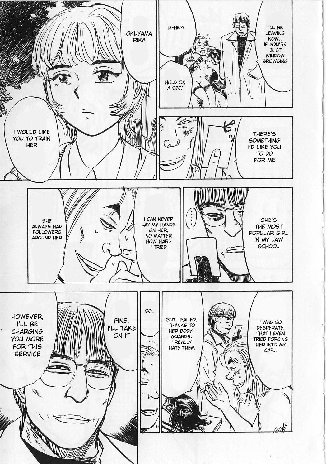 [Momoyama Jirou] Ningyou no Yakata - The Doll House Ch. 1-4 [English] 34