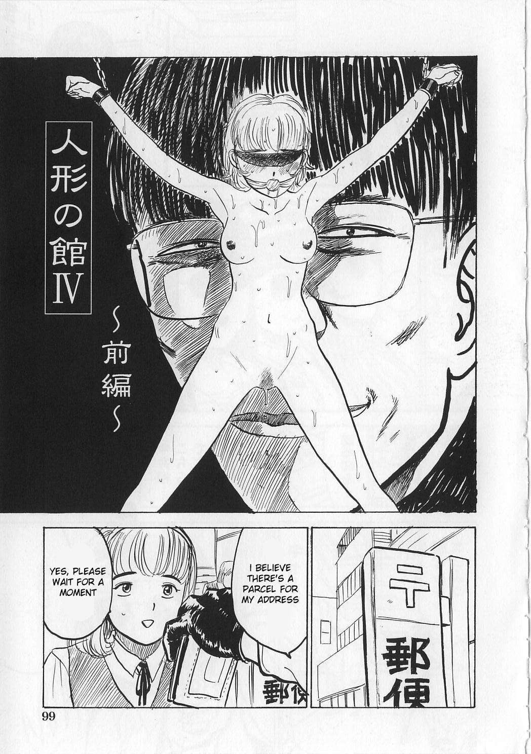 [Momoyama Jirou] Ningyou no Yakata - The Doll House Ch. 1-4 [English] 48