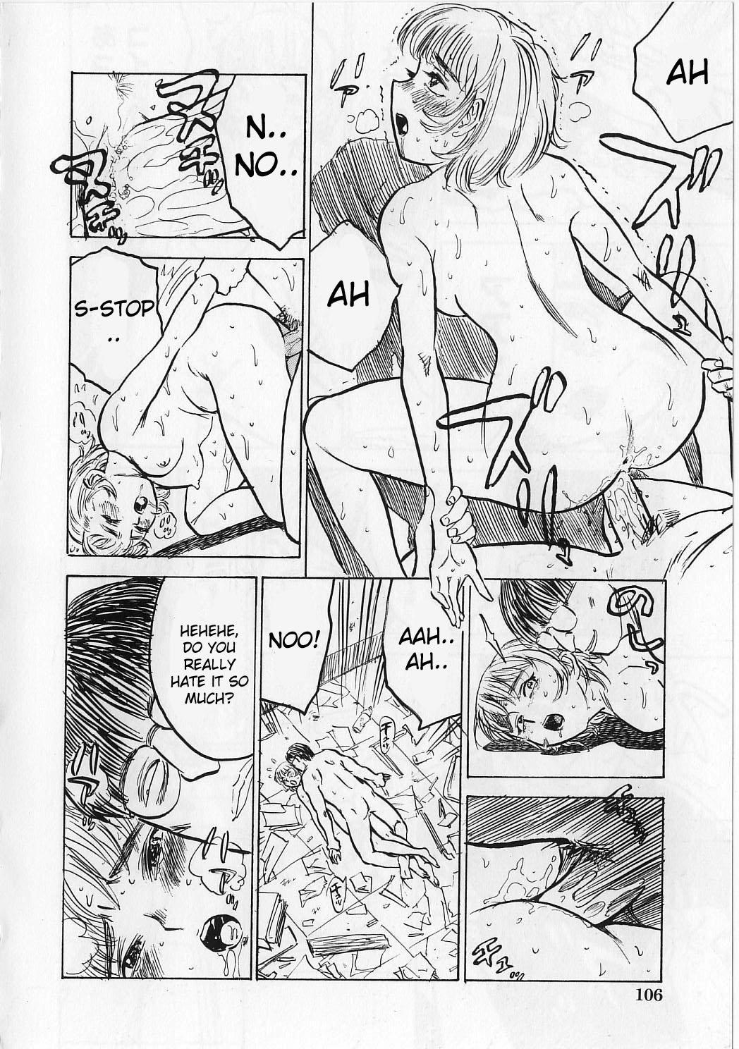 [Momoyama Jirou] Ningyou no Yakata - The Doll House Ch. 1-4 [English] 55