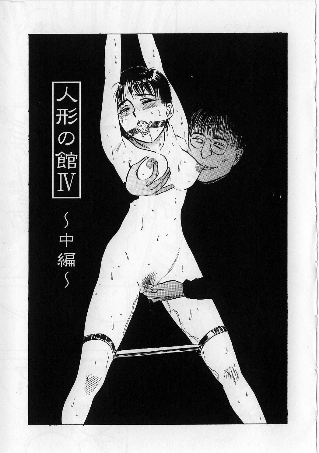 [Momoyama Jirou] Ningyou no Yakata - The Doll House Ch. 1-4 [English] 64