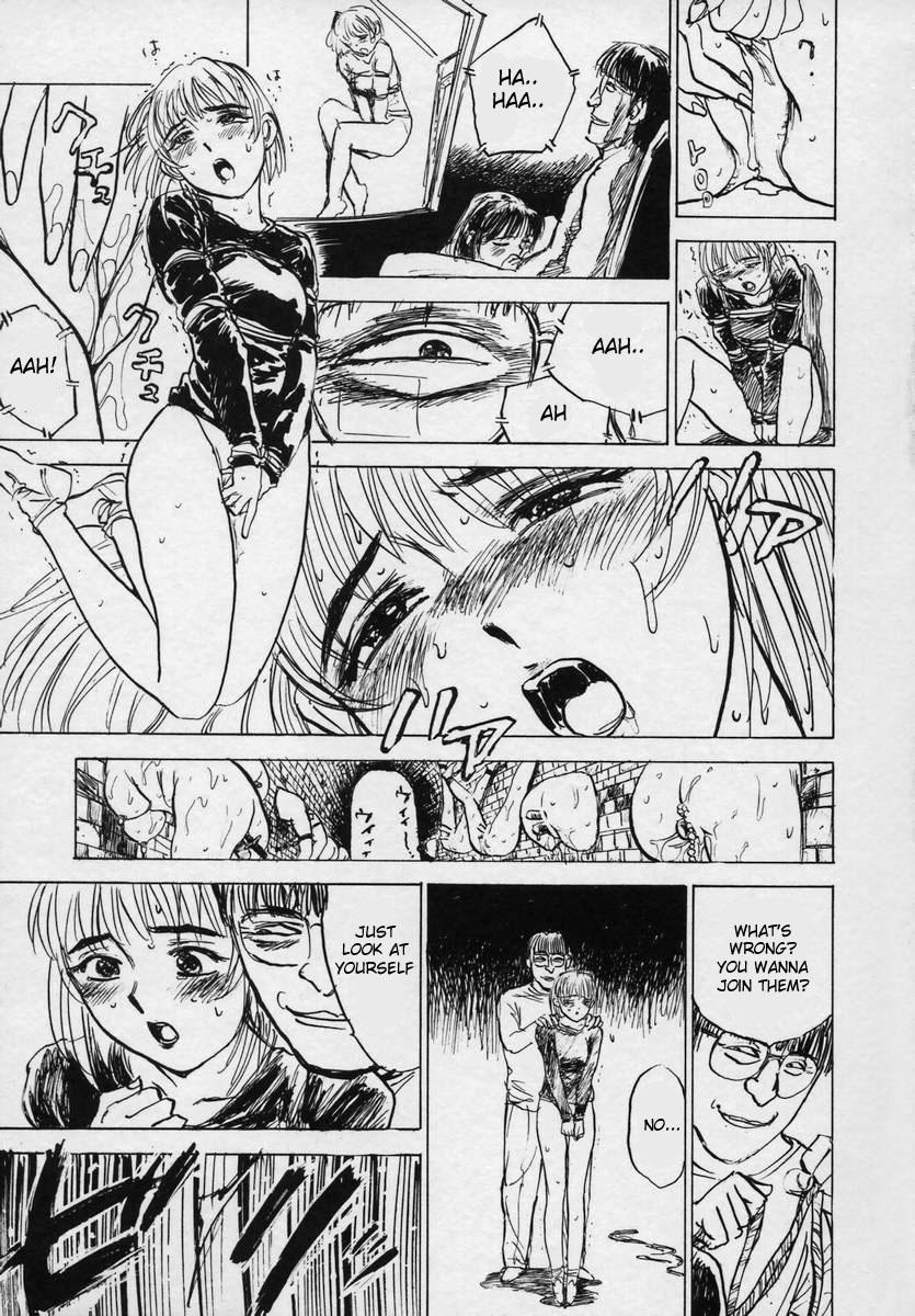 [Momoyama Jirou] Ningyou no Yakata - The Doll House Ch. 1-4 [English] 8