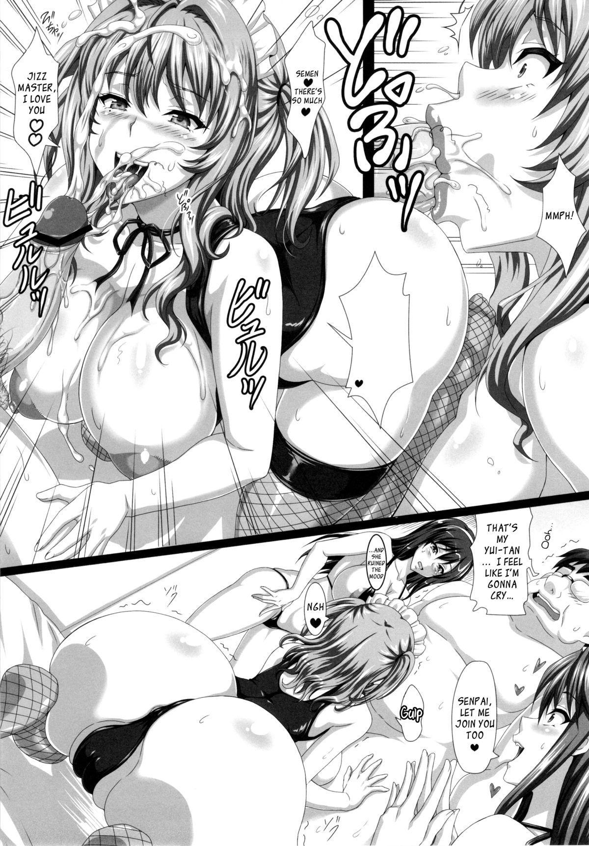 (COMIC1☆7) [KEN] Boku dake no Bakunyuu Onamaid -7 Shuunen- | My Very Own Big Titted Fucktoy Maid -7th Anniversay- (Boku Dake no Bakunyuu Onamaid -7 Shuunen Kinen Goudoushi-) [English] 22