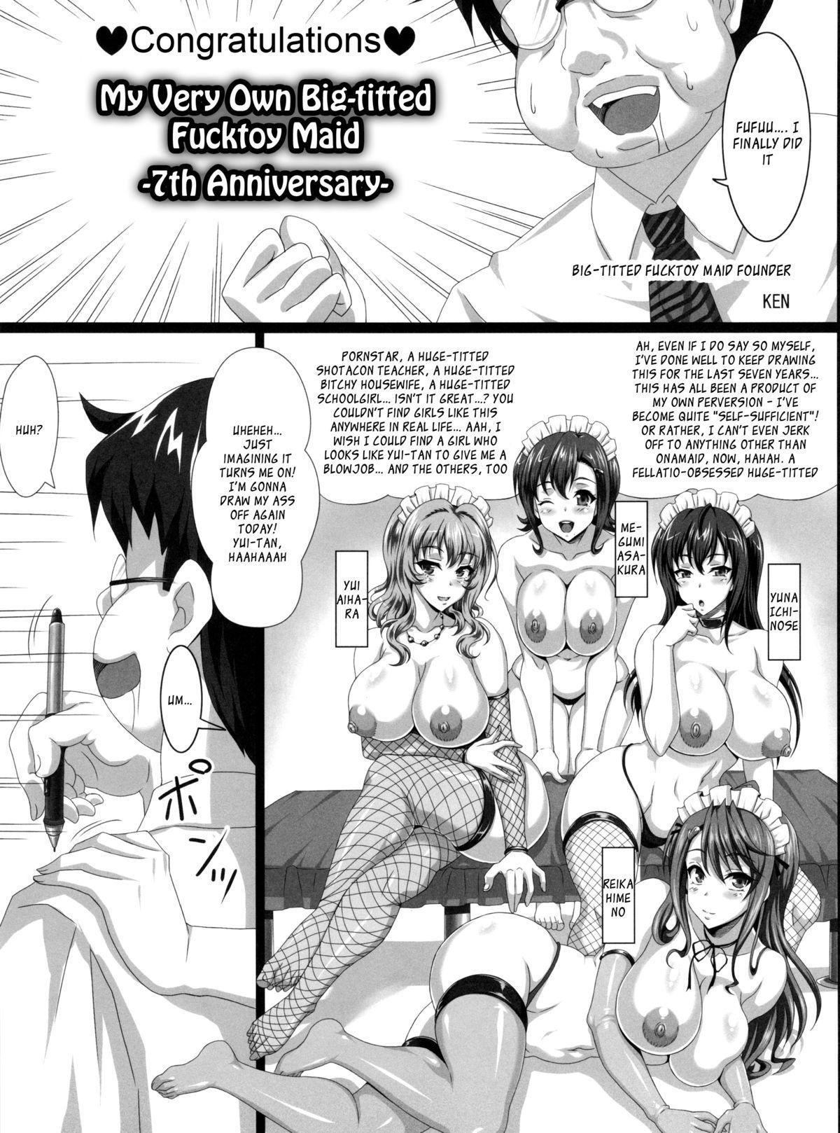 (COMIC1☆7) [KEN] Boku dake no Bakunyuu Onamaid -7 Shuunen- | My Very Own Big Titted Fucktoy Maid -7th Anniversay- (Boku Dake no Bakunyuu Onamaid -7 Shuunen Kinen Goudoushi-) [English] 6