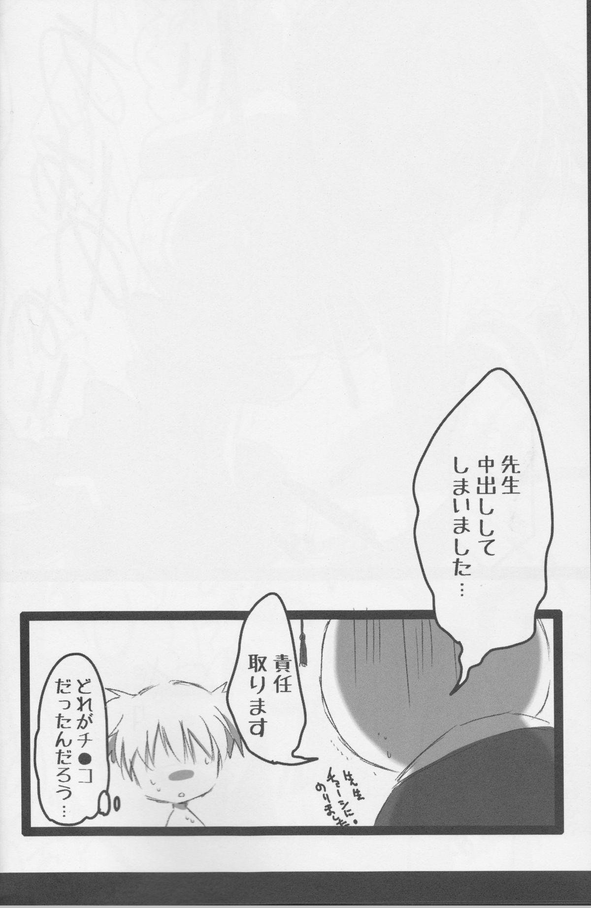 Nagisa-kun ga Onnanokodattara. Matome 10