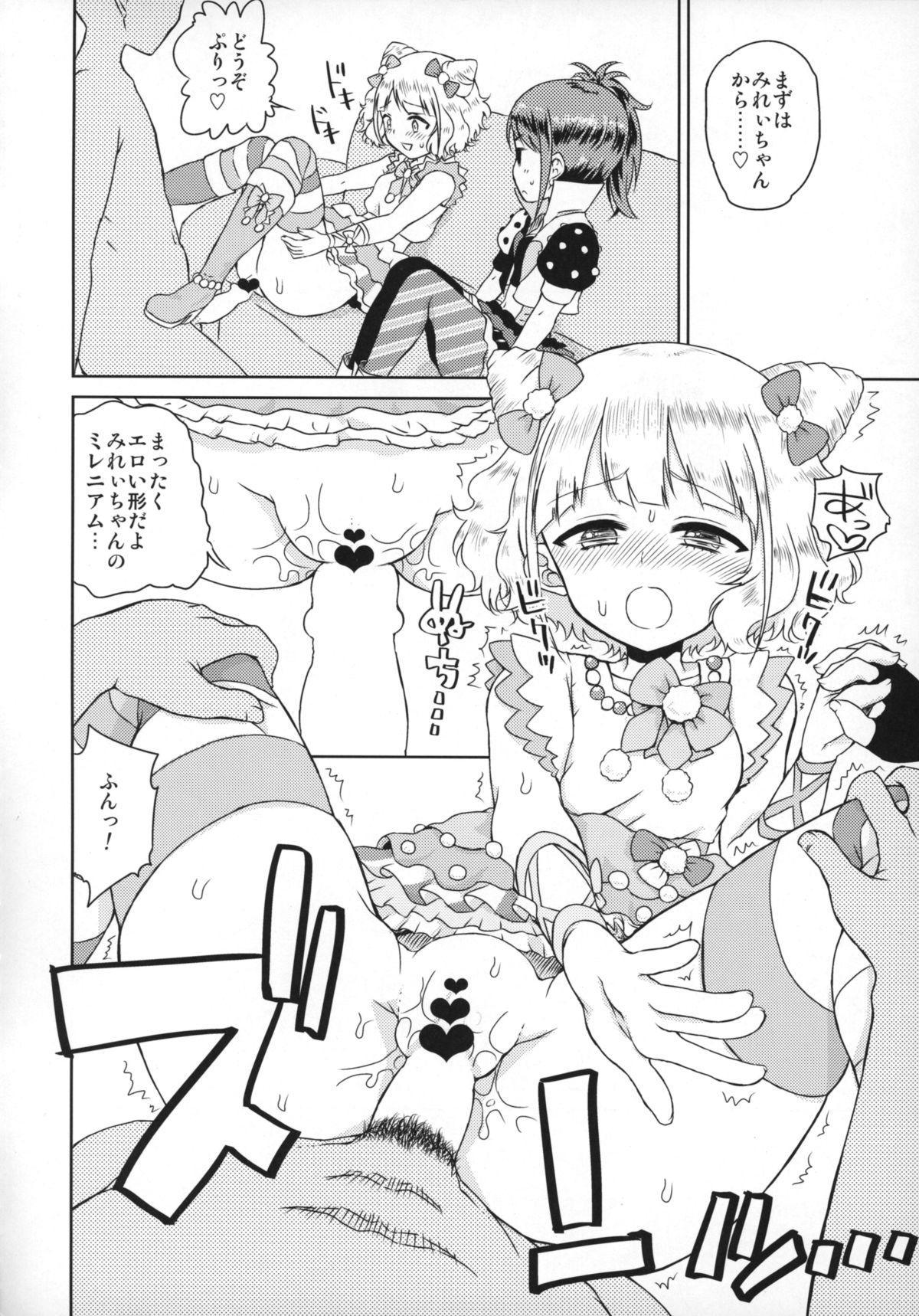 Docchi mo Yome ni Hoshii 7
