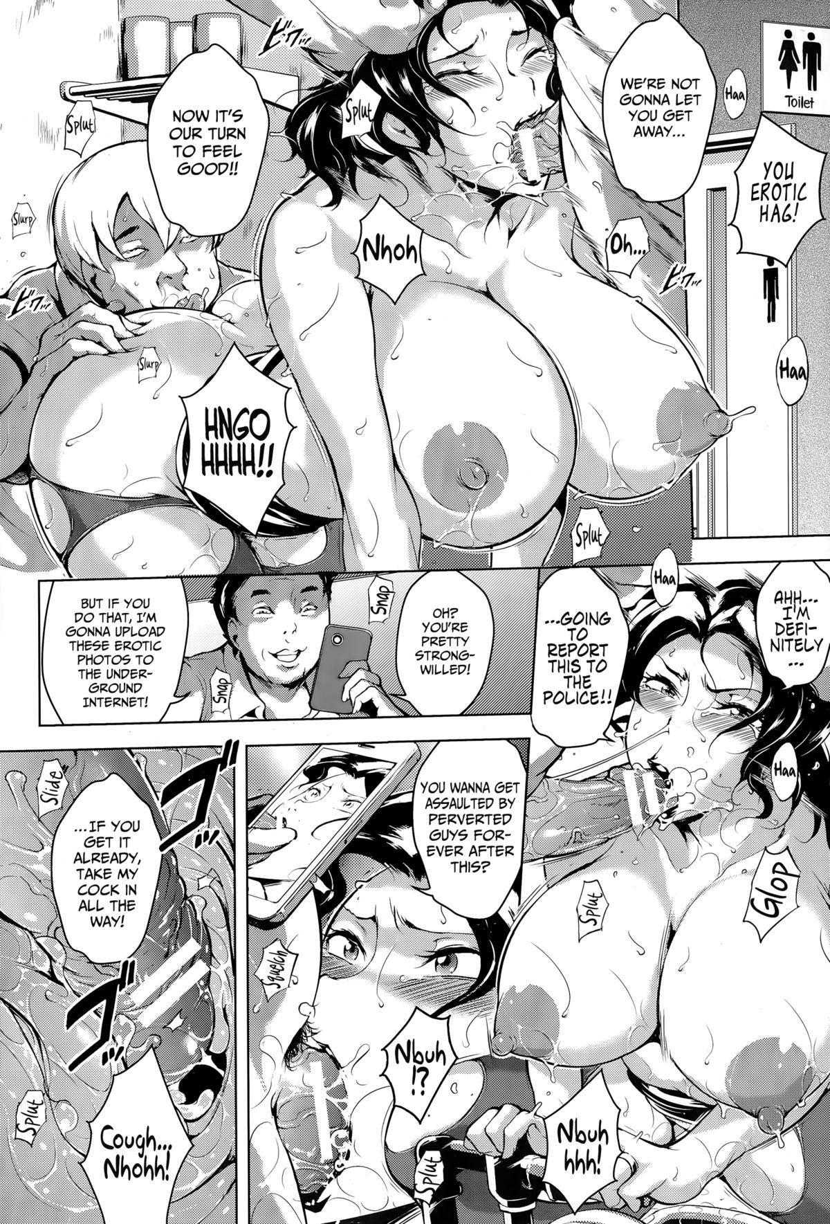 Ryoujyoku Chikan Kyuukou | Rapist Molester Express 9