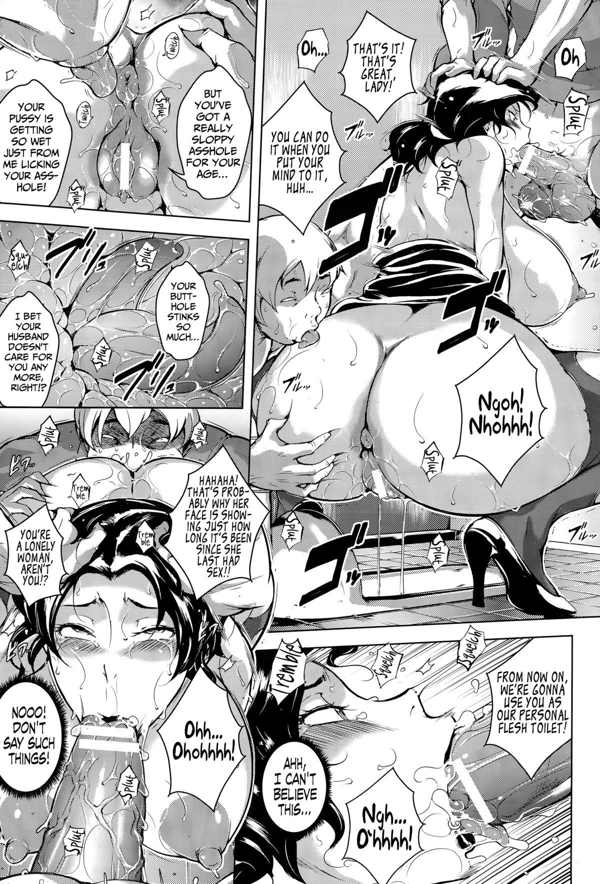 Ryoujyoku Chikan Kyuukou | Rapist Molester Express 10