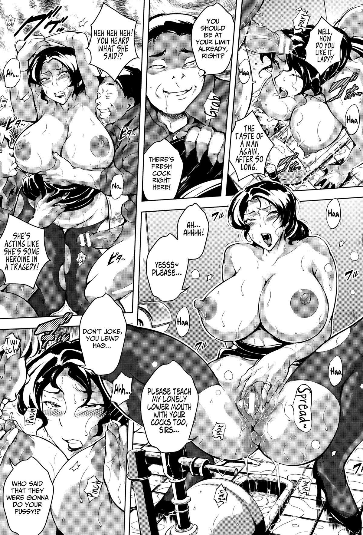 Ryoujyoku Chikan Kyuukou | Rapist Molester Express 12